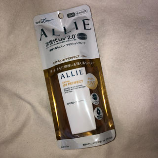 アリィー(ALLIE)のカネボウ ALLIE アリー 日焼け止め乳液(日焼け止め/サンオイル)