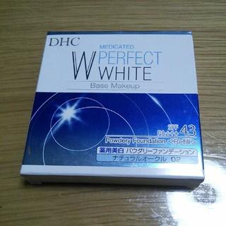 ディーエイチシー(DHC)のDHC薬用美白パウダリーファンデーション (ファンデーション)