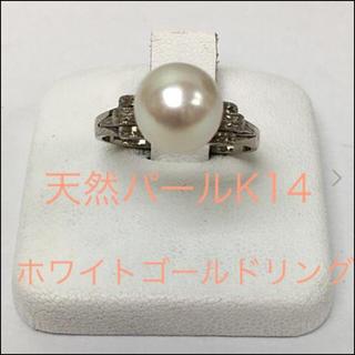 天然パールK14 ホワイトゴールドリング(リング(指輪))