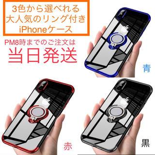 fa2d509652 iPhone リング付きケース 透明 クリア スリーム 薄型 iphoneケース(iPhoneケース)