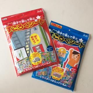 タカラトミー(Takara Tomy)のすごろくシート トミカ プラレール 2点セット 景品(知育玩具)
