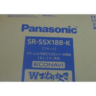 パナソニック(Panasonic)のPanasonic IHジャー炊飯器 SR-SSX188-K(炊飯器)