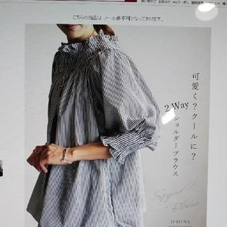 カワイイ(cawaii)のきいこ様専用 ストライプシャーリングブラウス(シャツ/ブラウス(半袖/袖なし))