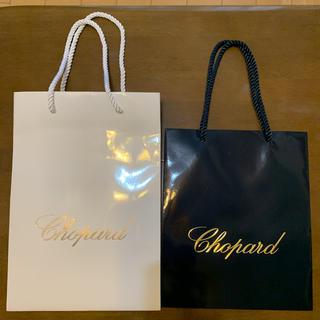 ショパール(Chopard)のショパール ショッピング袋2枚(ショップ袋)