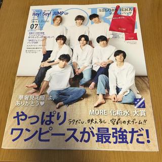 ヘイセイジャンプ(Hey! Say! JUMP)のMORE 7月号 Hey!Say!JUMP(ファッション)