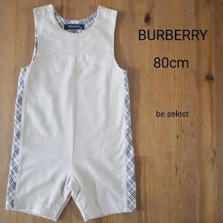 バーバリー(BURBERRY)の[BURBERRY/80cm]サイドバーバリーチェックオーバーオール(ロンパース)