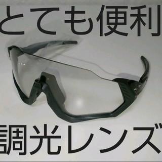 Oakley - 【グレー/調光レンズ】オークリー フライトジャケット