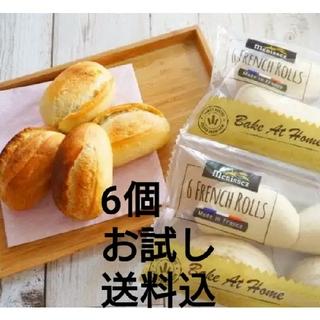 コストコ(コストコ)のコストコ メニセーズ プチパン ミニパン お試し 6個 送料込(パン)