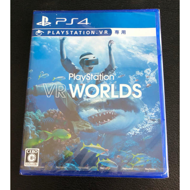 PlayStation VR(プレイステーションヴィーアール)のPSVR  PlayStation Camera同梱版 (新品未開封) エンタメ/ホビーのゲームソフト/ゲーム機本体(家庭用ゲーム機本体)の商品写真