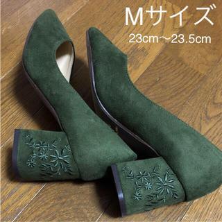 しまむら - Mサイズ (23〜23.5cm) パンプス 刺繍 グリーン