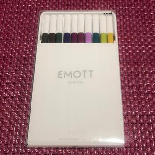 三菱鉛筆 - 三菱鉛筆 EMOTT エモット ever fine 水性サインペン 10色