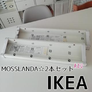 イケア(IKEA)のIKEA イケア MOSSLANDA モッスランダ  飾り棚 2個セット(棚/ラック/タンス)