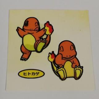 ポケモン(ポケモン)のポケモン★キャラデコシール★ヒトカゲ と 205円分切手(その他)