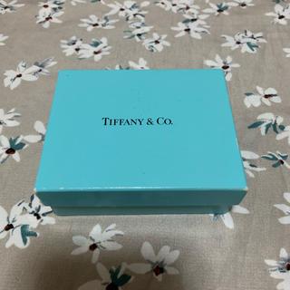 ティファニー(Tiffany & Co.)のTIFFANY&Co. 空箱(小物入れ)