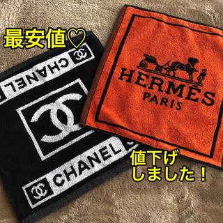 シャネル(CHANEL)の【早い者勝ち】CHANEL HERMESノベルティハンドタオル2枚組/パロディ(ハンカチ)