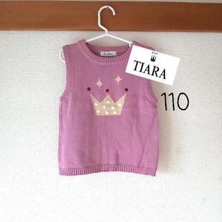 ファミリア(familiar)のGrasstiara 王冠 ピンクがかわいいベスト 110(ジャケット/上着)