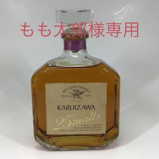 三楽 ウイスキー 軽井沢 25モルト KARUIZAWA 長期保管品 未開栓 (ウイスキー)