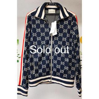 グッチ(Gucci)のGucci Logo-jacquard cotton track jacket(その他)