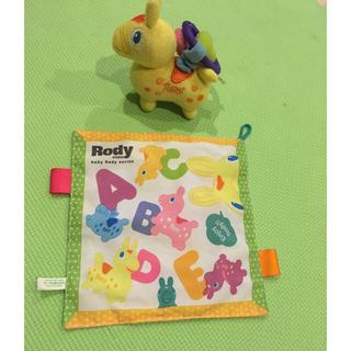 Rody - RODY おもちゃ 2点セット