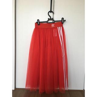 アディダス(adidas)のアディダス チュールスカート(ロングスカート)