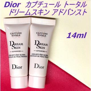 ディオール(Dior)の14ml★ Dior カプチュールトータル ドリームスキン アドバンスト(乳液 / ミルク)