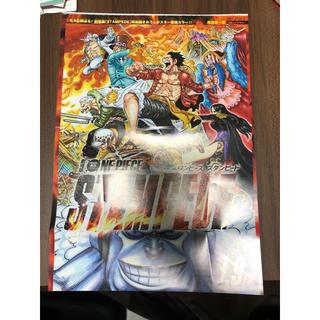シュウエイシャ(集英社)のワンピース ポスター 巻頭カラー 映画スタンピード ジャンプ28号(ポスター)