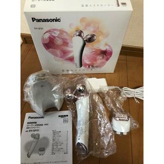 パナソニック(Panasonic)のNAOTO様専用:Panasonic パナソニック 温感エステローラー(その他)