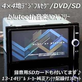 トヨタ(トヨタ)のNSZT-W62G 4×4地デジ/SD録音/bluetooth音楽ハンズフリー(カーナビ/カーテレビ)