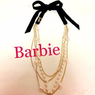 バービー(Barbie)のBarbieパールネックレス(ネックレス)