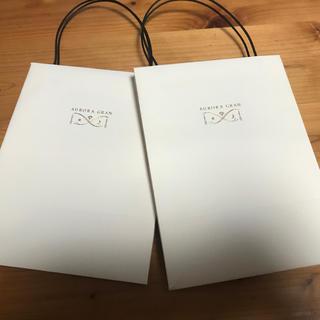 オーロラグラン(AURORA GRAN)のオーロラグラン ショッパー 2枚セット(ショップ袋)