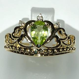 ペリドット リング 指輪 王冠 ダイヤモンド  k18yg 18金 イエロー(リング(指輪))