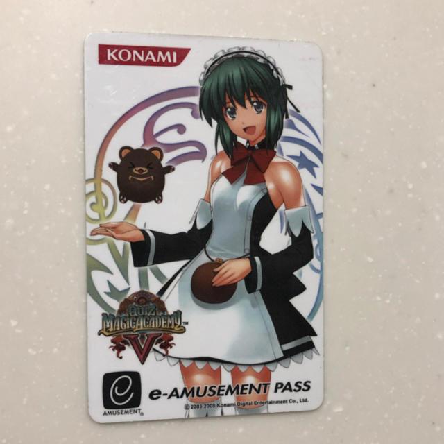 KONAMI(コナミ)のe-amusement pass クイズマジックアカデミー5 エンタメ/ホビーのゲームソフト/ゲーム機本体(その他)の商品写真