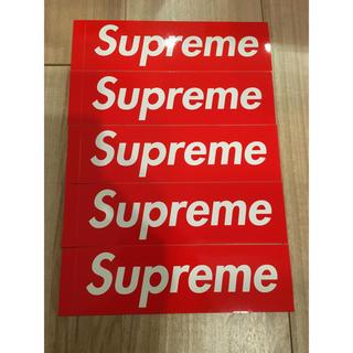 シュプリーム(Supreme)のsupreme  box logo ステッカー 5枚(その他)
