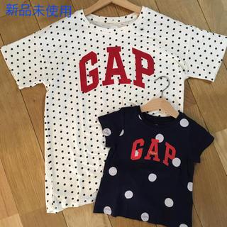 ギャップ(GAP)のGAPTシャツ2枚セット(Tシャツ/カットソー)