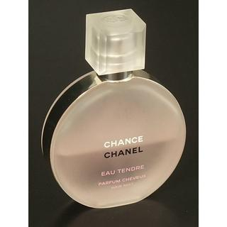 シャネル(CHANEL)のヘアミスト CHANEL シャネル チャンス オータンドゥル 35ml(ヘアウォーター/ヘアミスト)