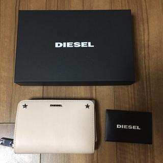 ディーゼル(DIESEL)のディーゼル スタッズ  財布(財布)