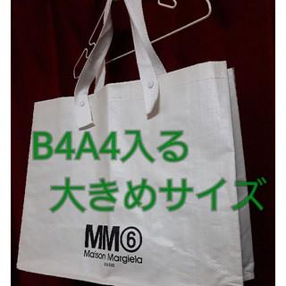 マルタンマルジェラ(Maison Martin Margiela)の[期間限定値引き] マルジェラ ショップ袋 ショッパー(ショップ袋)