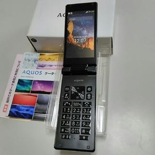 アクオス(AQUOS)のSoftBank 501SH SIMフリー SIMロック解除(スマートフォン本体)