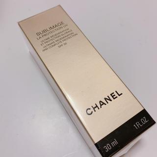 シャネル(CHANEL)のシャネル サブリマージュラプロテクシオンUV50(化粧下地)