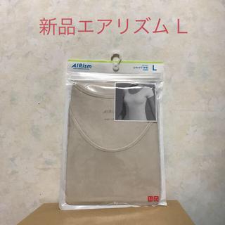 ユニクロ(UNIQLO)の新品☻︎UNIQLO エアリズム UネックT(半袖) L(その他)