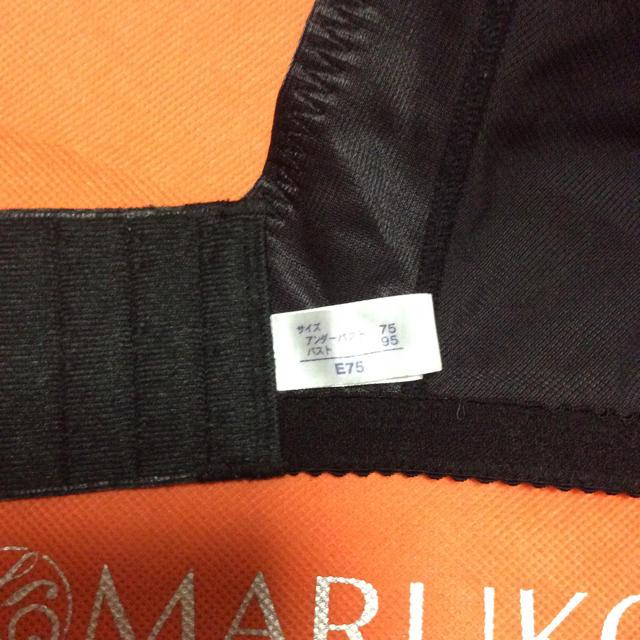 MARUKO(マルコ)のMARUKO カーヴィシャス E75 レディースの下着/アンダーウェア(ブラ)の商品写真