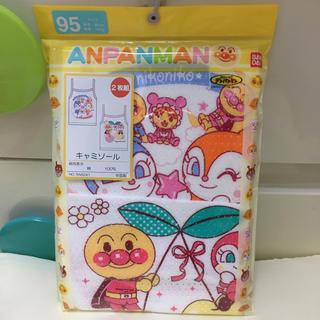 アンパンマン(アンパンマン)のアンパンマン☆キャミソール95(下着)