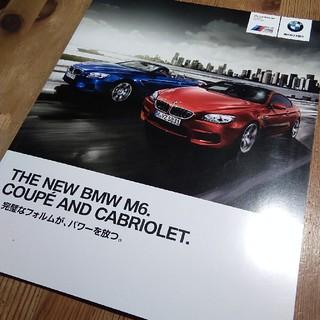 ビーエムダブリュー(BMW)のBMW カタログ M6 Coupe and Cabriolet 2012.5(カタログ/マニュアル)