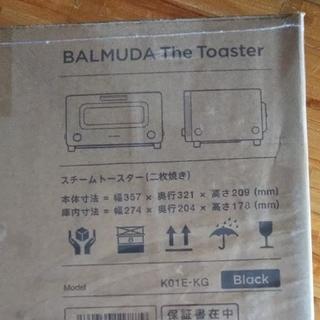 バルミューダ(BALMUDA)のバルミューダトースター(その他)