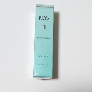 ノブ(NOV)のNOVⅢ モイスチュアクリーム(フェイスクリーム)