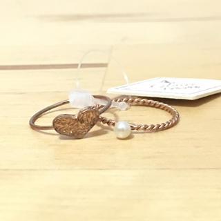 ハート ピンキーリング 2個セット(ゴールド)(リング(指輪))