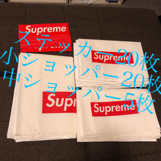 シュプリーム(Supreme)の通常販売価格14000円 Supreme 小物セット(ステッカー)