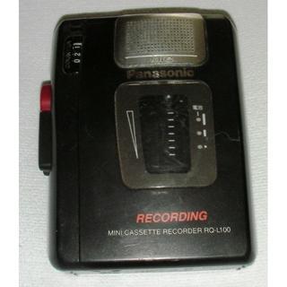 パナソニック(Panasonic)の動作品:Panasonic カセットテープレコーダー RQ-L100(ポータブルプレーヤー)