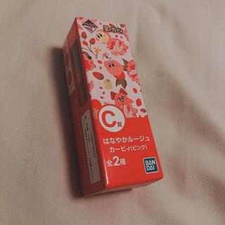 バンダイ(BANDAI)の◎はなやかルージュカービィ(ピンク)◎(口紅)