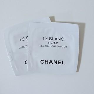 シャネル(CHANEL)のLE BLANC CREME ル ブラン クリーム HL CHANEL サンプル(フェイスクリーム)
